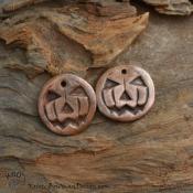 Copper Jack O' Lantern Halloween pair (1 pair)